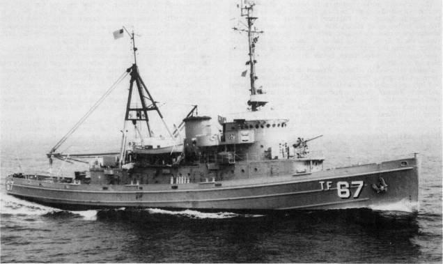 USS Apache